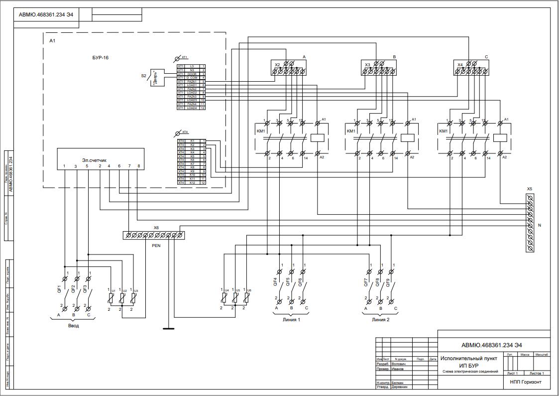 ИП_БУР_схема _электрических_соединений
